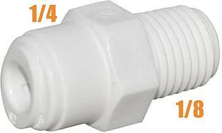 Муфта Aquafilter AQ-A4MC2-W