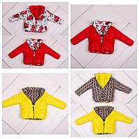 Детская куртка демисезон
