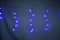 Светодиодная шторка капелька 50LED голуба