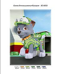 БС 6033.Схема для вишивки бісером Рокі