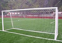 Сетка футбольная для ворот 5мх2м