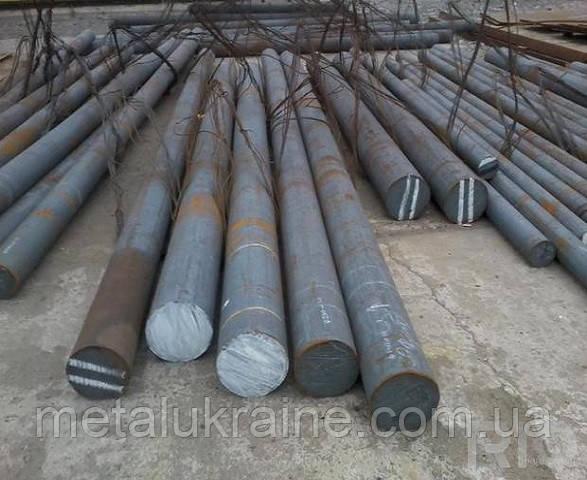 Круг сталевий 210 мм сталь 20