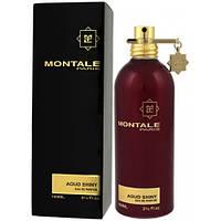 Монтале Aoud Shiny EDP 100 ml (мл) мужские/женские духи парфюм Монталь Ауд Шайни (реплика)