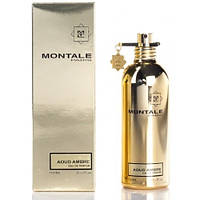 Монтале Aoud Ambre EDP 100 ml (мл) мужские/женские духи парфюм Монталь Уд Амбре (реплика)