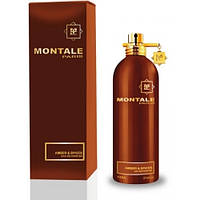 Монтале Amber & Spices EDP 100 ml (мл) мужские/женские духи парфюм Монталь Амбра и Специи (реплика)