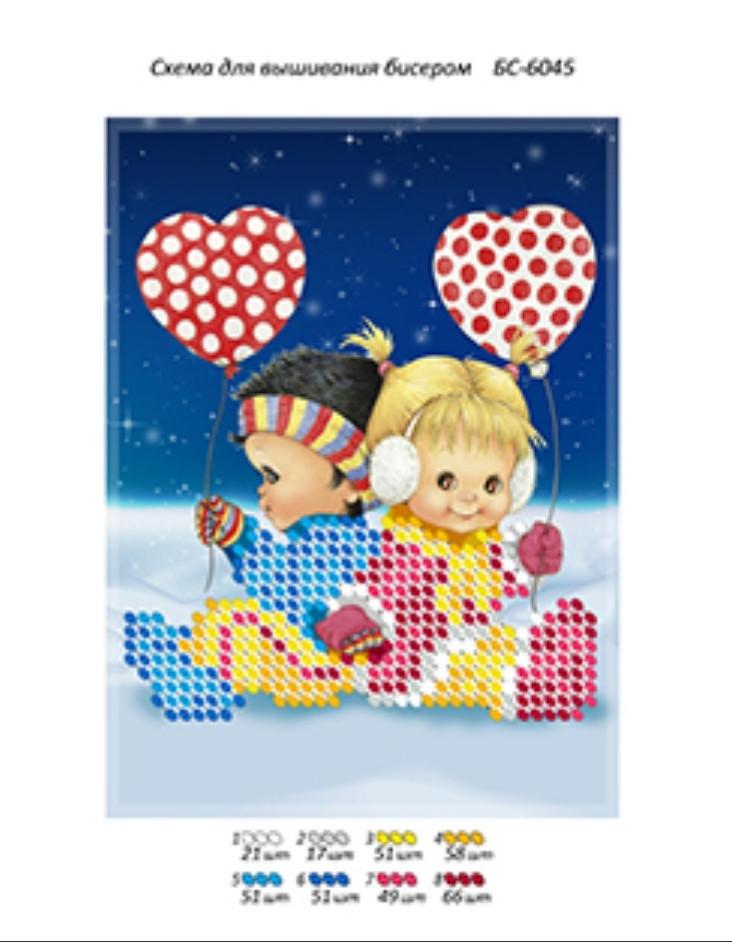 БС 6045.Схема для вишивки бісером дітки з сердечками