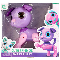 "Інтерактивна собака цуценя ""Cute friends smart puppy JELLYBEAN"""