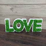 Слово любов ( лав, лове) з дерева та моху - Подарунок та декор до дня святого Валентина, весілля, фото 3