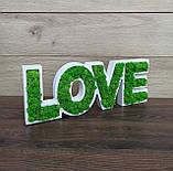 Слово любов ( лав, лове) з дерева та моху - Подарунок та декор до дня святого Валентина, весілля, фото 2