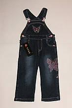 Комбез джинсовый на флисе на девочку