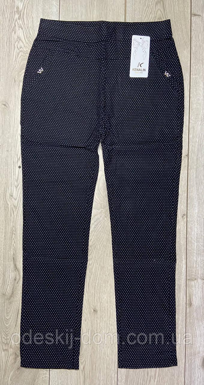 Жіночі демисезонні брюки в мілкий горох тм Кена