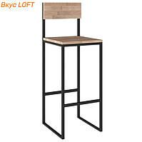 Высокий барный стул в стиле лофт 39х37х105 см Стокгольм. Барный табурет в кафе. Барный стул стиль лофт-дизайн