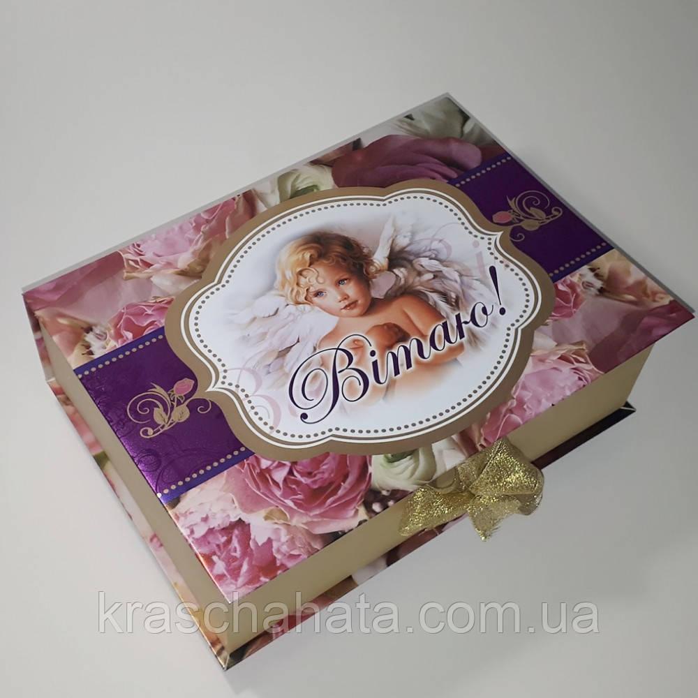 Подарочная упаковка, Картонная коробка, Шкатулка с лентой