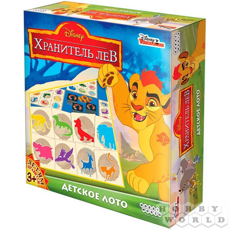 Настільна гра Зберігач лев: Дитяче лото