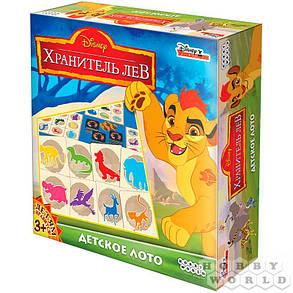 Настільна гра Зберігач лев: Дитяче лото, фото 2