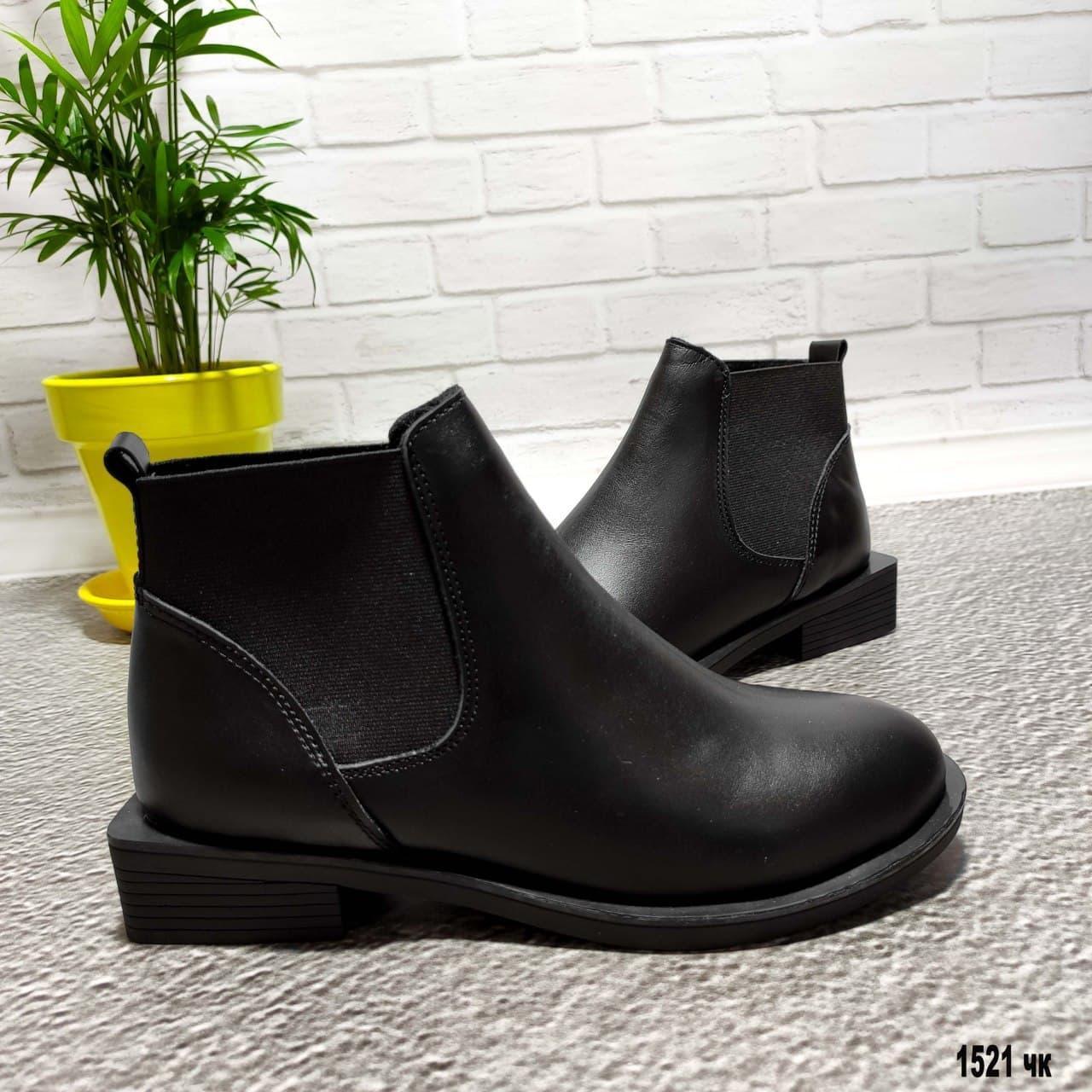 39 р. Ботинки женские деми черные кожаные на низком ходу низкий ход демисезонные из натуральной кожи кожа