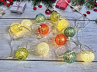 Гирлянда кулька разноцветная 12 led. Гирлянда 5м от сети. Белый тёплый. Шарики.