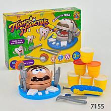 Тесто для лепки пан зубастик 7155 Fun Game пластилин