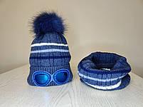 Комплект для мальчика c очками  (шапка+хомут ) Размер 50-54 см Возраст 3-5 лет, фото 2