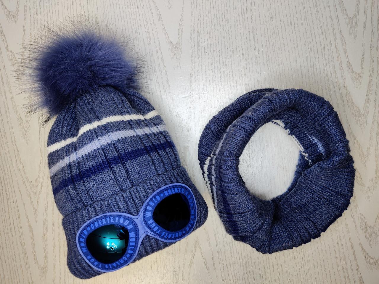 Комплект для мальчика c очками  (шапка+хомут ) Размер 50-54 см Возраст 3-5 лет