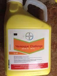Гербицид Челендж 500мл 0.5л разлив аналог тотрил на лук чеснок