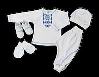 Комплект Вышиваночка для новорожденного