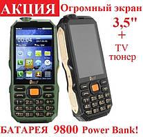 Протиударний захищений телефон ленд ровер Land Rover (Dbeif) D2017 2sim, батарея 9800 mAh+ TV+ Power Bank