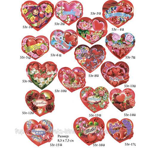 Валентинка двойная, глитер 8*7,5мм (12 картинок)