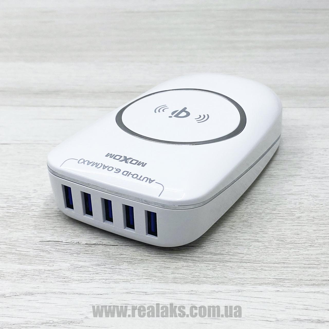 Безпровідний зарядний пристрій Moxom KH-50Y (білий)