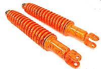 """Амортизатор задний """"мягкий"""" 330мм к-кт 2шт на Viper Storm (цвет - оранжевый с паутиной)"""