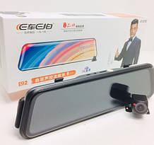 """Відеореєстратор ART - E92/5527 дзеркало з двома камерами 1080P на весь екран 10 """" (20 шт/ящ)"""