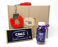 """Подарок для взрослых """"В плену страсти"""": наручники с красным мехомб секс-конверт, 100 интимных заданий,"""