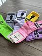 Трендові жіночі носки шкарпетки теніс Crazy Socks  високі яскраві кольори 35-40 12 шт в уп, фото 5