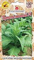 Табак Тернопольский 14. 0,1гр