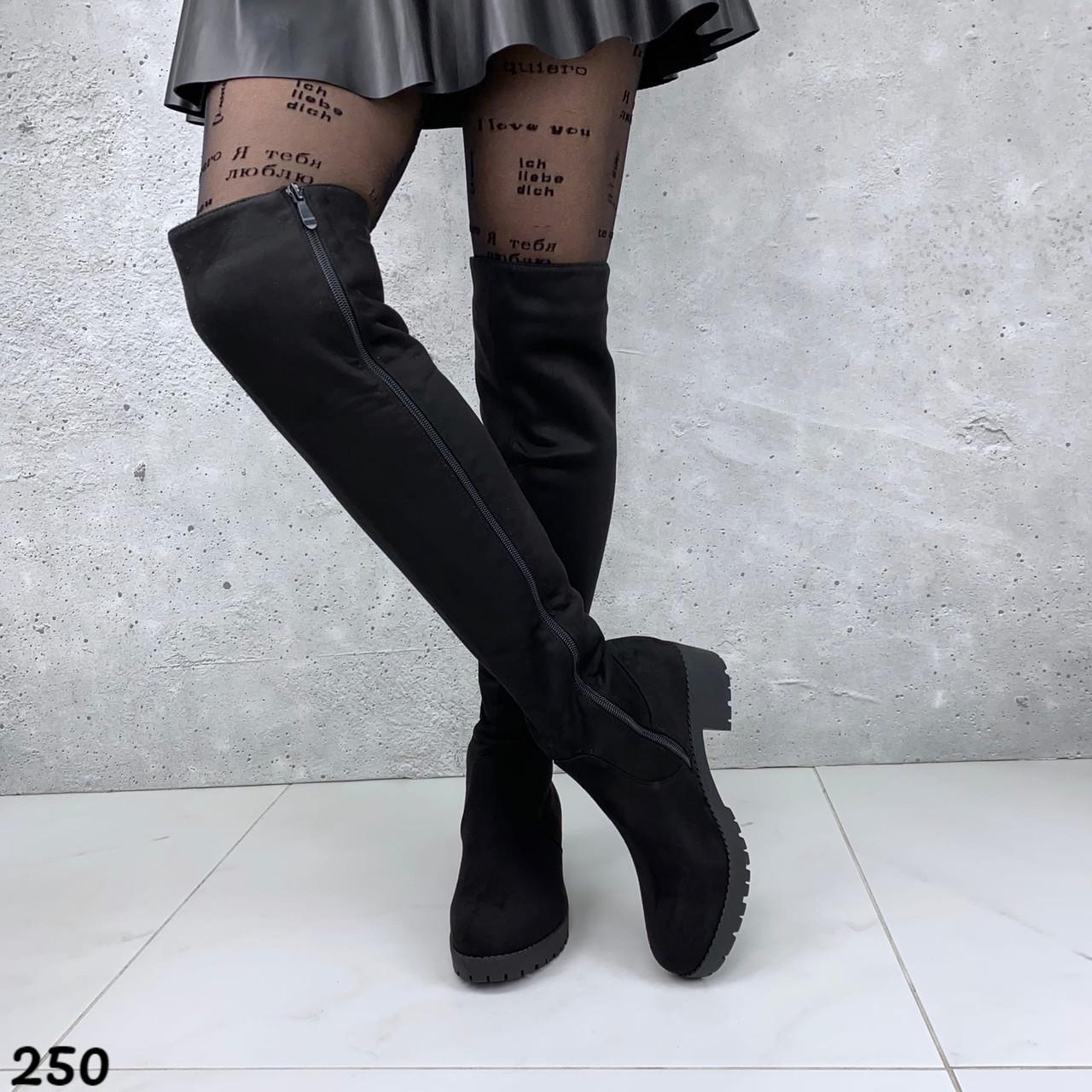 Ботфорты Деми черные 250