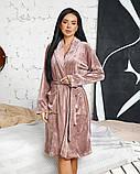 Жіночий плюшевий халат велюровий 50-637, фото 4