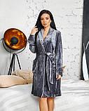 Жіночий плюшевий халат велюровий 50-637, фото 3