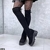 Ботфорты Деми черные 264, фото 3