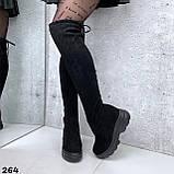Ботфорты Деми черные 264, фото 6