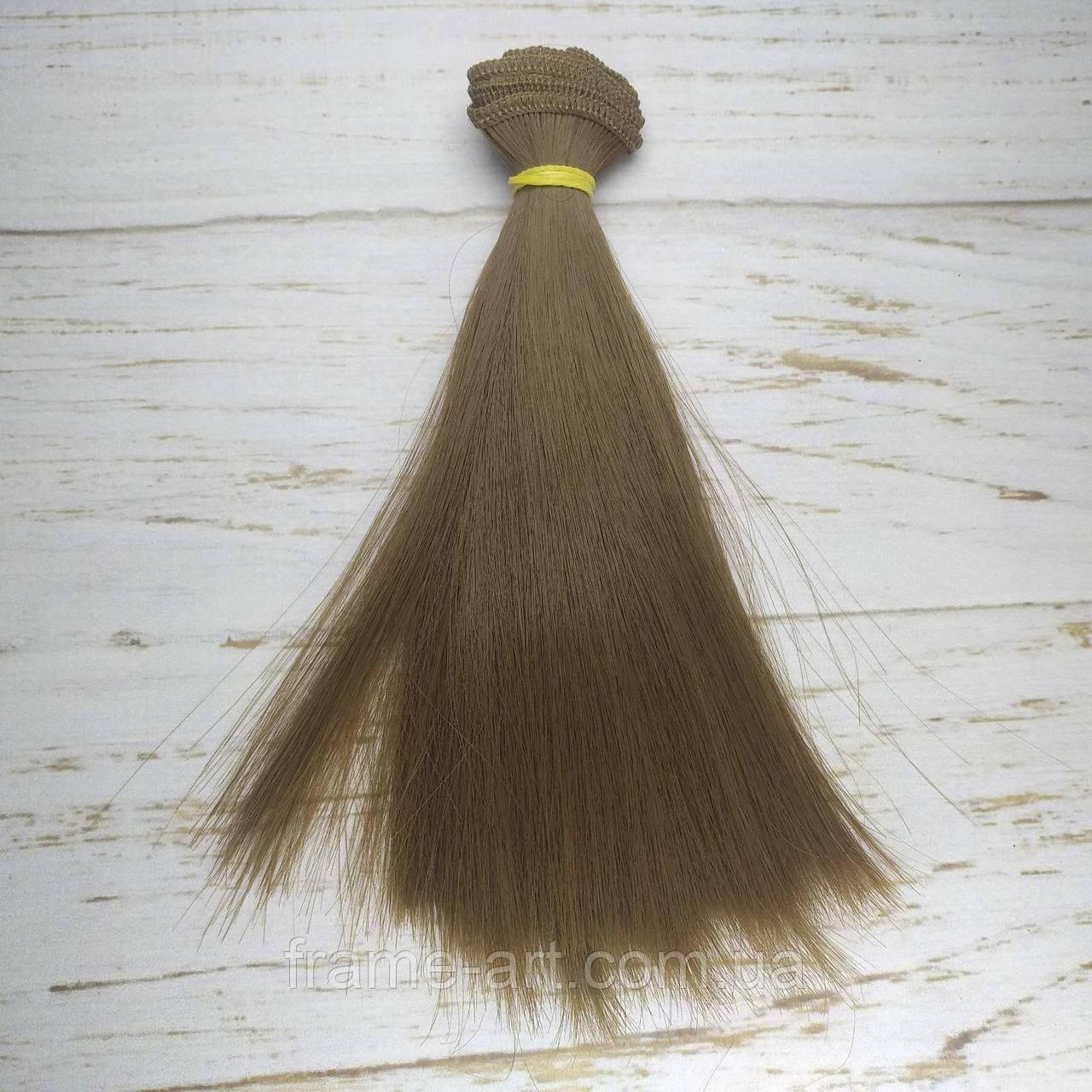 Волосы для кукол прямые 15см/≈1м L.SFP-022 12 горький шоколад