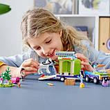 Конструктор LEGO Friends 41371 Трейлер для лошадки Мии, фото 5