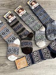 Вовняні жіночі гольфи шкарпетки Kardesler з візерунком геометричний принт 35-37 мікс кольорів