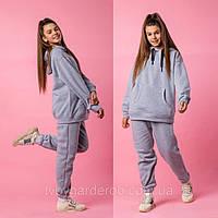 Спортивные костюмы для девочек 11 лет ( р 38)  трехнитка с начесом. рост 146