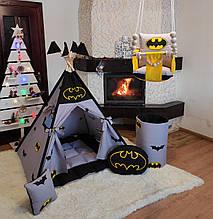 Вигвам Бэтмен на сером БОНБОН с КОРЗИНОЙ и КАЧЕЛЕЙ Полный комплект! Вигвам детский, детская палатка, вигвам