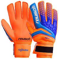 Футбольные перчатки с защитными вставками на пальцы REUSCH оранжево-синие FB-915, 10, фото 1