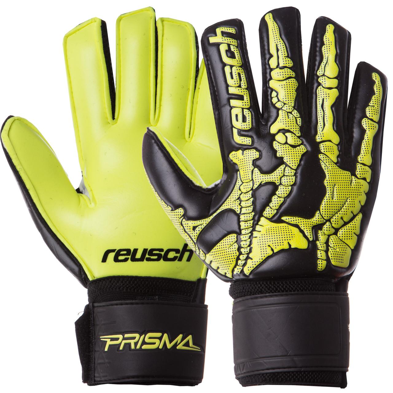 Перчатки для футбола с защитными вставками на пальцы REUSCH черно-лимонные FB-935, 10