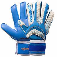Футбольные перчатки с защитными вставками на пальцы голубо-белые REUSCH FB-873, 10, фото 1