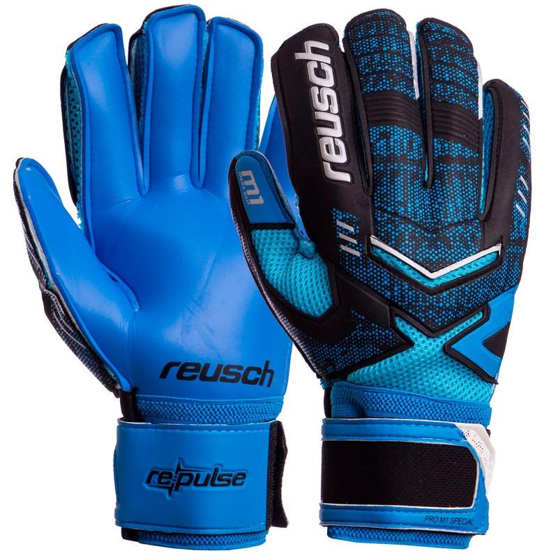 Перчатки вратарские с защитными вставками на пальцы REUSCH синие FB-882, 10