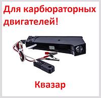 Квазар СТРОБКВ. Стробоскоп для выставления зажигания, установки, регулировки, уоз, автомобильный, машины