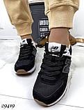 Кроссовки =NB= черные 29419, фото 7